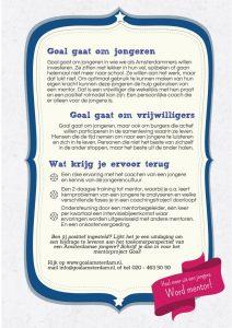 Maatjesproject Goal! Amsterdam voor jongeren